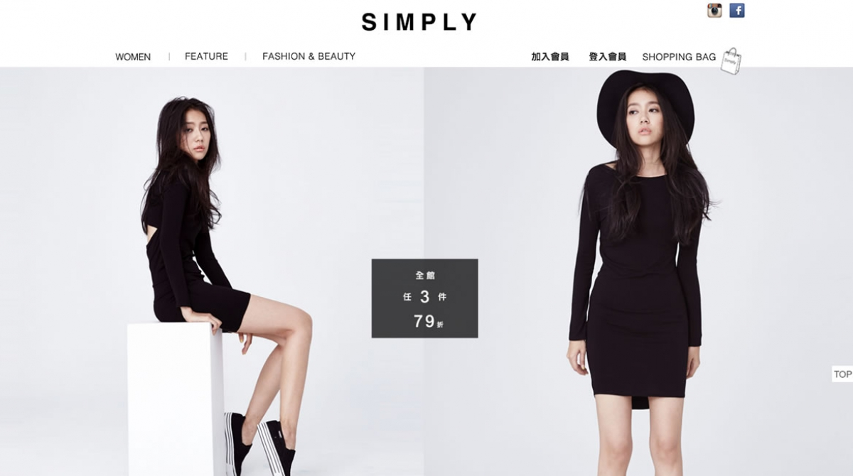 Simplydesign購物網